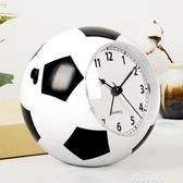 鬧鐘 漢時創意兒童鬧鐘學生男靜音床頭鐘卡通可愛個性鬧表簡約足球HA09 夢娜麗莎精品館