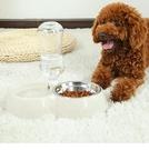 寵物餵食器 狗狗飲水器自動喂食器狗飯盆寵物泰迪狗糧碗雙碗寵物【快速出貨八折下殺】