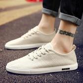 夏季新款男士帆布鞋韓版潮流男鞋子英倫休閒板鞋