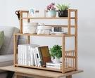 小書架 書桌上學生書架簡易桌面兒童置物架家用辦公簡約小型書柜宿舍收納【快速出貨八折搶購】
