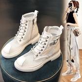 厚底馬丁靴女夏季薄款透氣休閒百搭黑色短靴夏天鏤空網眼網紗女靴 【ifashion·全店免運】