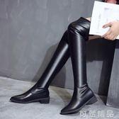 長筒靴子女季秋季新款膝上靴女韓版高筒百搭粗跟彈力靴皮靴   聖誕節快樂購