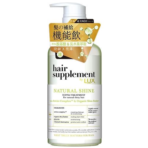 髮的補給乳木果萃取胺基酸護髮乳【愛買】