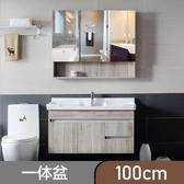 實木免漆現代簡約浴室櫃組合吊櫃洗漱台洗臉盆衛浴潔具洗手盆鏡櫃   汪喵百貨
