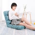 懶人小沙發躺椅休閒椅榻榻米客廳小戶型單人布藝女生可愛臥室簡易 小山好物