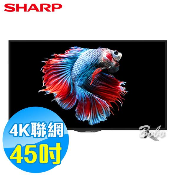 【限量特價】SHARP夏普 45吋 4K 智慧聯網顯示器 4T-C45AH1T(含視訊盒)