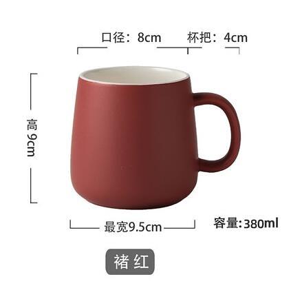馬克杯 帶蓋勺馬克杯子簡約男家用茶杯女辦公室咖啡創意潮流個性水杯【快速出貨八折搶購】