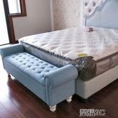 沙發椅 美式沙發時尚儲物收納床尾床邊換鞋凳子歐式創意簡約現代貴妃椅榻新年禮物
