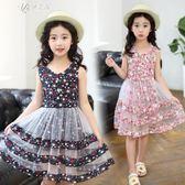 女童洋裝夏裝無袖吊帶裙女孩中大小童網紗裙韓版兒童公主裙       伊芙莎