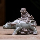 甲馨 創意哥窯開片牧童騎牛茶寵擺件客廳書房桌面裝飾品陶瓷擺件  一米陽光