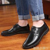 皮鞋男鞋秋季黑色圓頭商務男士平底軟底中年防滑系帶休閒鞋子 蘿莉小腳ㄚ
