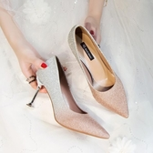 香檳色尖頭高跟鞋女韓版秋季新款漸變色新娘鞋細跟中跟亮片伴娘鞋