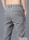 2021年夏季薄款格子休閒褲男寬鬆直筒新款冰絲九分西褲子潮流百搭 名購新品