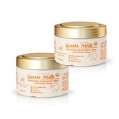 【澳洲 G&M】MKII金蓋山羊奶養護滋潤霜含曼努考蜂蜜(250g/罐 2入組)