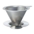 金時代書香咖啡 HARIO V60免濾紙02金屬濾杯 1-4杯 DMD-02-HSV