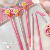SISI【G9013】日本熱銷庫洛魔法使卡通星之杖同款少女心可愛黑色原子筆中性筆學生辦公文具造型筆