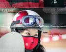 【防風面罩】套頸式口罩 騎車保暖面罩 單...