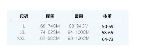 薄款加強型產後束身衣連體四季薄款重壓型收腹衣-mov202