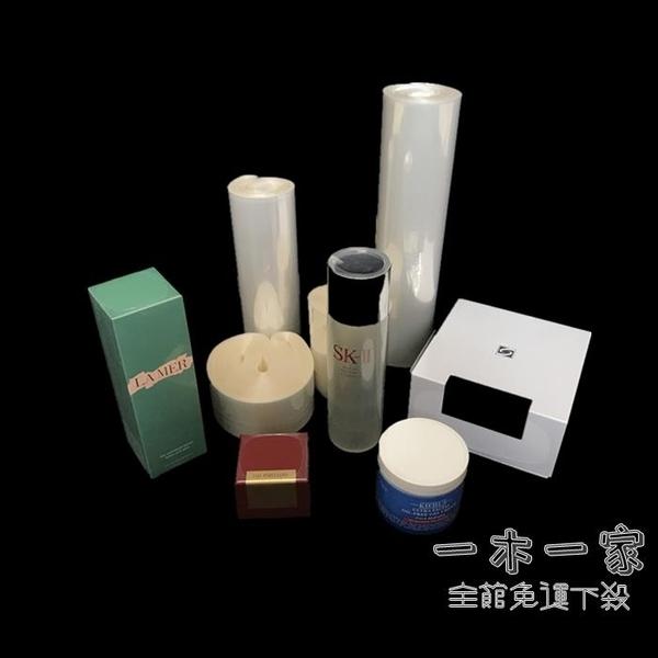 熱縮膜 3至19厘米熱縮膜pvc透明收縮膜筒狀塑封膜熱縮袋熱風包裝膜
