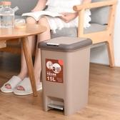 垃圾桶有蓋腳踏式垃圾桶家用衛生間客廳廁所廚房帶蓋高檔腳踩大號拉圾筒 春季新品