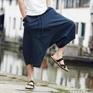 休閒男士棉麻男褲子大碼燈籠寬鬆亞麻短褲七分褲7分褲薄款潮夏季 黛尼時尚精品