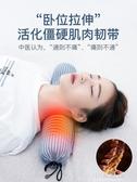 頸椎睡覺專用圓柱圓形護頸枕糖果枕頭助睡眠頸枕CY『小淇嚴選』