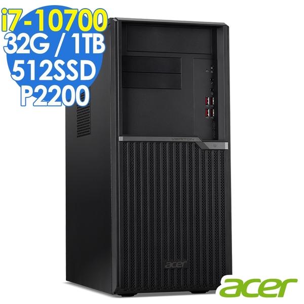 【現貨】ACER VM6670G 繪圖商用電腦 i7-10700/P2200 5G/32G/512SSD+1T/W10P/Veriton M