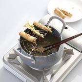 不粘鍋家用小炸鍋加厚迷你小鍋電磁爐通用【極簡生活館】