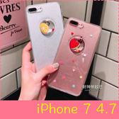 【萌萌噠】iPhone 7  (4.7吋) 夏日水果清新款 西瓜橘子草莓 閃粉液體流沙保護殼 手機殼 手機套