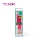 Mapepe 整髮洗潤3way梳 1入  ◇iKIREI