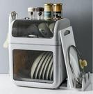 餐具收納盒放碗筷收納箱帶蓋碗架塑料瀝水碗櫃防塵家用廚房置物架 時尚芭莎 亞斯藍