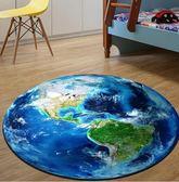 新款臥室床前創意月球圓形地毯EY1317『小美日記』