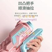 兒童水槍玩具高壓噴射呲水大號大容量夏季戶外沙灘親子戲水男女孩【奇妙商舖】