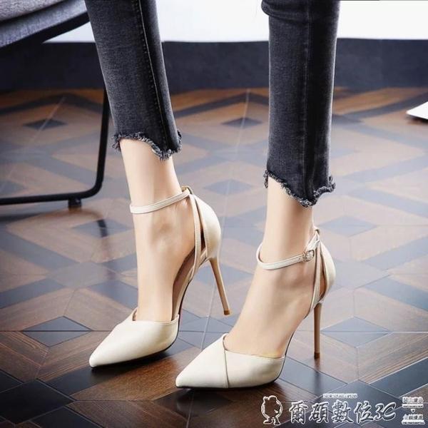 高跟鞋 2021春夏簡約性感鏤空米色晚禮服超高跟鞋尖頭細跟一字搭扣單鞋女 爾碩 交換禮物