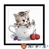 diy數字油彩畫手繪填色油畫兒童節房卡通裝飾畫禮物【淘夢屋】