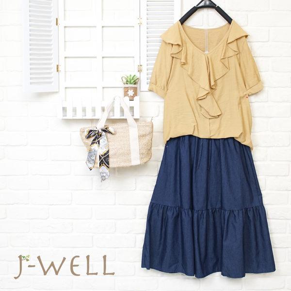 J-WELL 甜心荷葉領上衣綁帶牛仔裙兩件組 (組合995 8J1544黃F+8J1570深藍F)