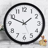 鐘表客廳個性創意時尚家用掛鐘歐式現代簡約臥室靜音電子石英時鐘『櫻花小屋』