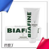 BIAFINE 神奇乳霜 186g(大) 即期品2019.5【巴黎丁】