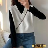 馬甲 白色針織馬甲女2021年秋冬季新款韓版時尚坎肩毛衣背心外搭外穿潮【99免運】