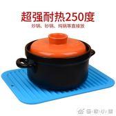 加厚矽膠隔熱墊大號耐熱砂鍋墊盤墊防滑餐桌墊防熱墊長方形餐墊   理想潮社