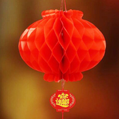 【BlueCat】農曆新年 防水古典燈籠掛飾 (中) 恭喜發財