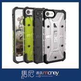 UAG 蘋果 Apple iPhone 7/8/7+/8+ 耐衝擊保護殼/手機殼/保護殼/手機套/防摔殼/防震殼/【馬尼通訊】