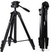 相機支架佳能三腳架6D 60D 600D 70D 700D 750D 80D單反三角架照相機支架  台北日光NMS