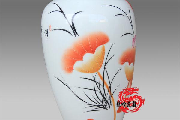 景德鎮陶瓷花瓶手繪作品荷塘清趣(小)