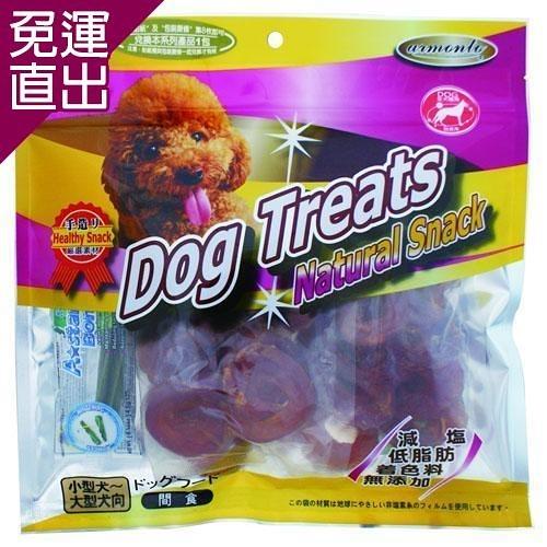 Dog Treats 香烤系列-圈圈軟雞肉200G x 2包【免運直出】