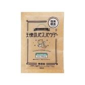 日本 MAX 天使入浴劑(35g) 【小三美日】泡湯包