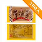 憶霖 醬油膏(10g x 200包/袋)...