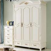 衣櫃 衣櫥 TV-144-1 蘇菲亞法式5.5尺三門衣櫥【大眾家居舘】