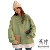 EASON SHOP(GW7541)實拍假兩件撞色拼接毛邊抽鬚長版長袖素色棉T恤裙OVERSIZE落肩寬鬆女大尺碼內搭衫