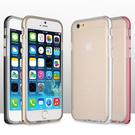 iPhone6/6S Plus 金屬鋁框+TPU軟套 鋁合金邊框 金屬防摔 手機邊框 保護套 金屬鋁框TPU Apple 5.5吋